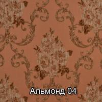 Альмонд 04