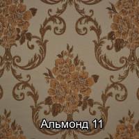 Альмонд 11