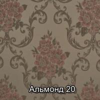Альмонд 20