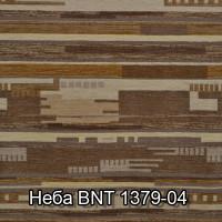Неба BNT 1379-04