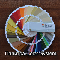 Палитра color system