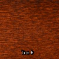 Тон 9
