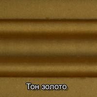 тон золото