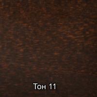 тон 11