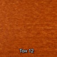 тон 12