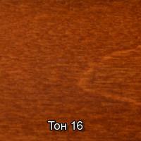 тон 16
