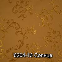 6204-13 Солнце