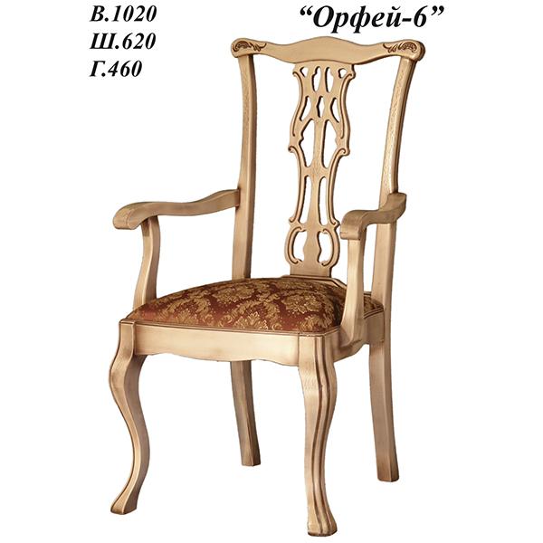 Кресло на заказ 6