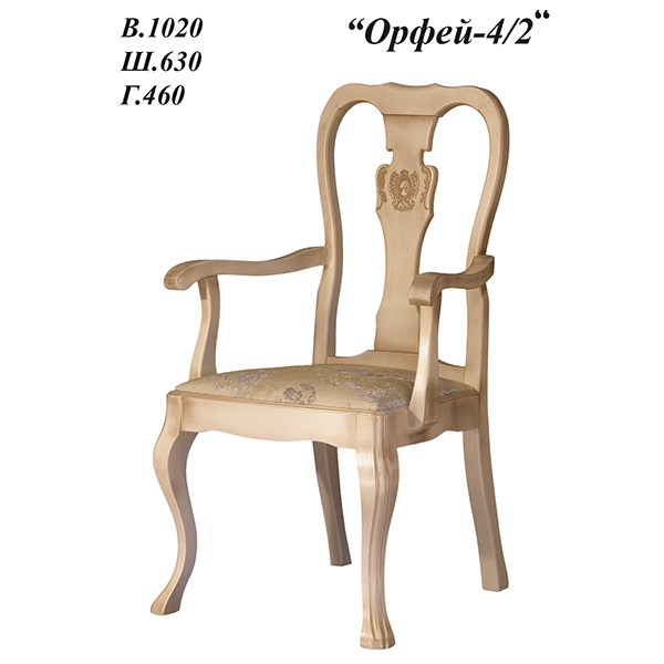 Кресло на заказ 4-2